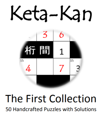 Keta-Kan The First Collection